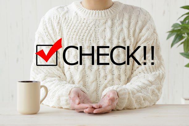 入居審査で提出してもらう書類や情報